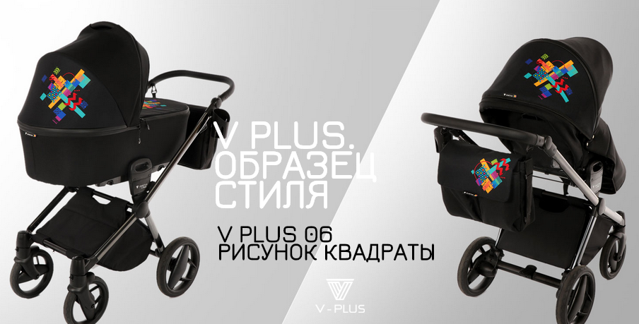 Invictus V-Plus